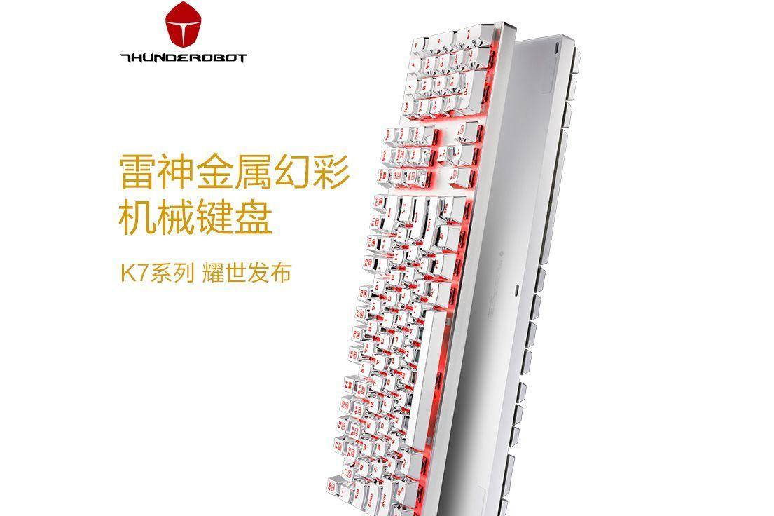 雷神机械键盘怎么样?雷神黑轴键盘哪款值得买?-3
