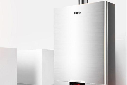 海尔燃气热水器怎么选?海尔燃气热水器哪款好?-3