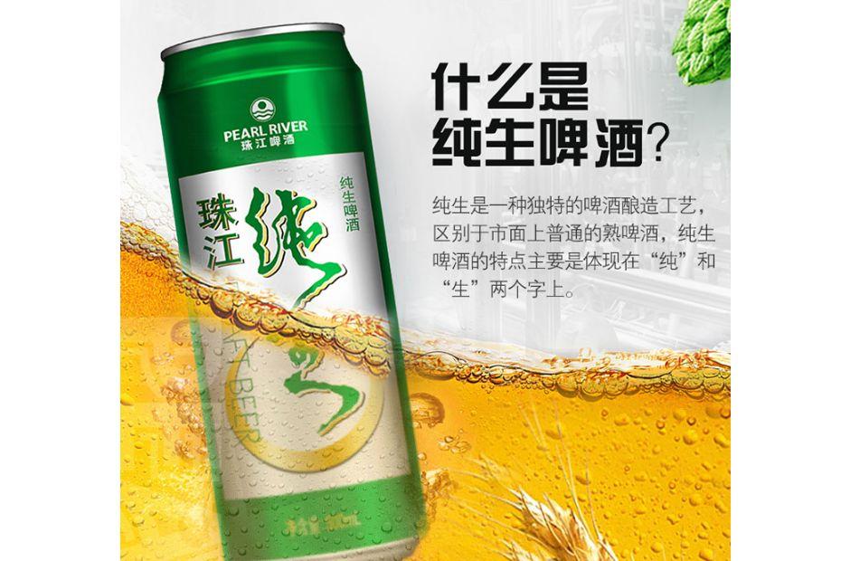 珠江啤酒怎么没人喝?珠江啤酒多少钱一瓶?-3