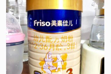 美素佳儿婴儿奶粉好融化吗?有助于宝宝肠道吸收吗?-1