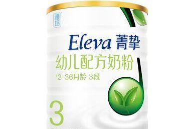 雅培菁挚有机奶粉试喝感受?口感如何?-1