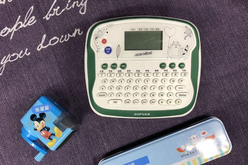 硕方H618GR家用标签打印机一款打印更宽的收纳神器-1