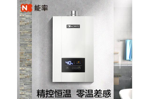 能率燃气热水器哪个型号好?能率燃气热水器怎么样?-3