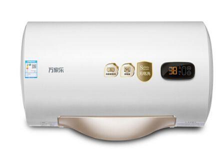 万家乐热水器安全吗?万家乐电热水器好用吗?-1