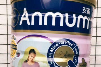安满孕妇奶粉如何?值得推荐吗?-1