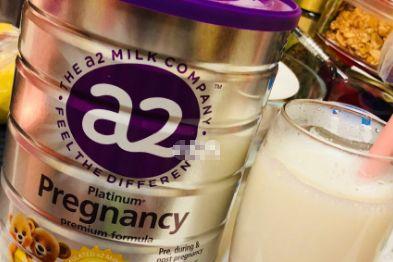 a2孕妇奶粉怎么样?有什么功效?-1
