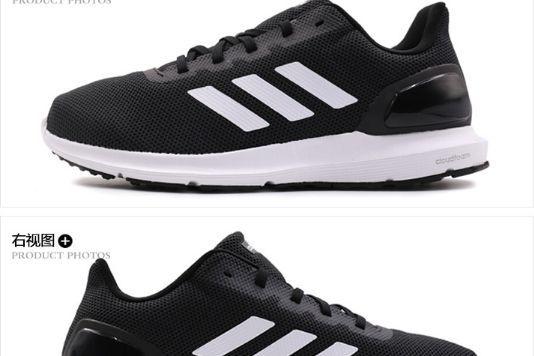 阿迪达斯跑步鞋怎么选?阿迪达斯跑步鞋款式推荐?-2