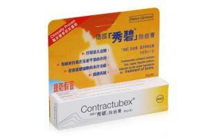 什么时候用除疤膏效果最好 好用除疤膏推荐-3
