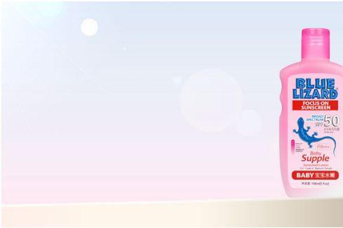 开春就被晒伤?如何选择防晒霜来拯救你的肌肤-1