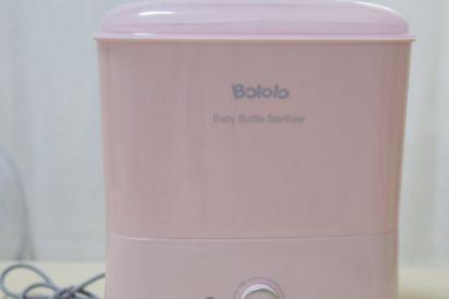 Bololo奶瓶消毒器怎么样?性价比高吗?-1