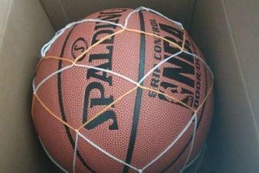 斯伯丁篮球哪个型号好?斯伯丁篮球送人合适吗?-1