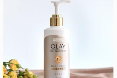 Olay身体乳是烟酰胺成分吗?可以美白吗?-1