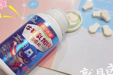 儿童补钙有哪些产品?谁能推荐两款?-1