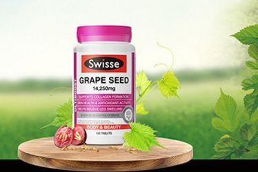 澳洲swisse品牌有哪些产品?谁能推荐两款?-1
