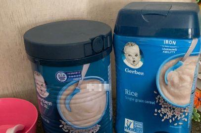 婴儿辅食如何添加?谁能推荐几款合适的婴儿辅食?-1