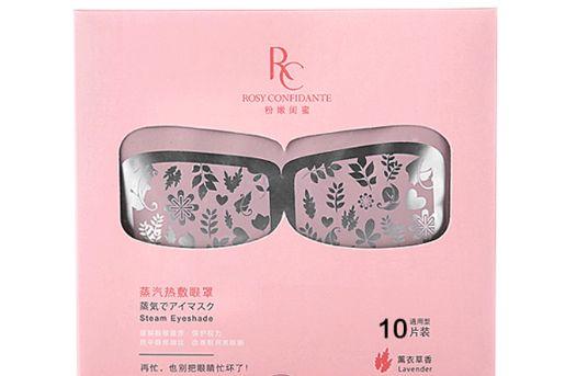 rc蒸汽眼罩是什么牌子?好用吗?-1