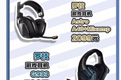 游戏耳机什么牌子好?谁能推荐几款好用的?-1