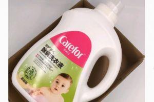 爱护婴儿洗衣液好用吗?有抑菌的作用吗?-1