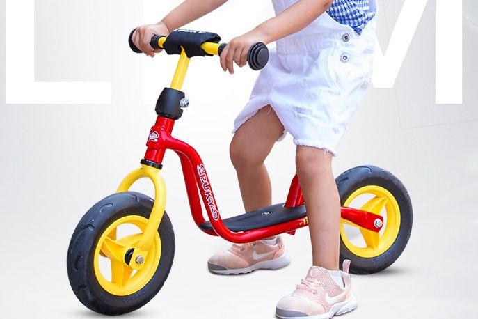 儿童平衡车puky是德国品牌?谁能简单介绍一下?-1