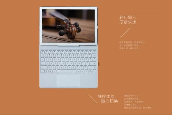 华为M6平板电脑好像是近期最值得考虑的安卓平板-3