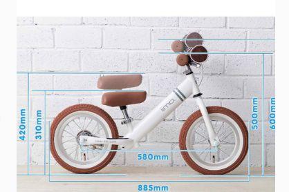 儿童平衡车品牌对比?如何选择一款合适的儿童平衡车?-1