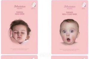jm婴儿面膜孕妇可以用吗?jm婴儿面膜有哪些功效?