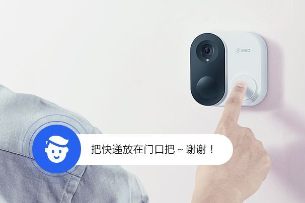 360可视门铃好吗?360可视门铃监控摄像头监控功能如何?-1