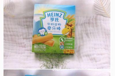 亨氏磨牙棒什么口味好?牛奶谷物的宝宝喜欢吃吗?-1