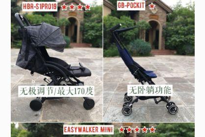 便携式婴儿车哪种好?谁能推荐几款?-1