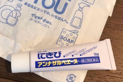 日本白兔祛痘膏怎么样?真的好用吗?-1
