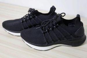 想减肥从脚开始——米家运动鞋3开箱-1