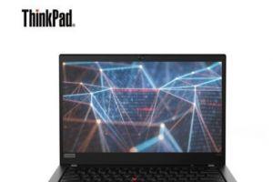 Thinkpad T495笔记本上架:售价4899元起-1