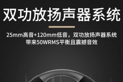 """哈曼卡顿ONYX STUDIO6""""星环""""便携蓝牙音箱上架预售-3"""