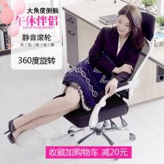 世纪年华电脑椅家用椅子座椅转椅人体工学游戏电竞椅躺升降办公椅