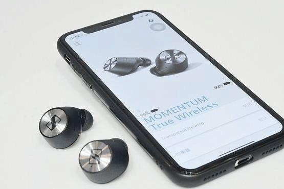 2020无线蓝牙耳机哪个好?2020好用的蓝牙耳机-1