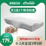 睡眠博士 颈椎枕头单人护颈枕 慢回弹记忆枕成人护颈椎枕助睡眠