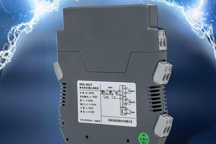 信号隔离器的功能 信号隔离器的作用-1