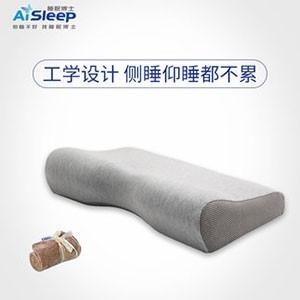 睡眠博士记忆棉枕颈椎枕头助睡眠护颈椎助睡眠保健护颈枕头单人