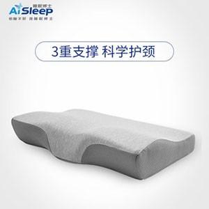 睡眠博士颈椎枕睡觉专用记忆护颈椎枕头保健枕慢回弹记忆棉枕头