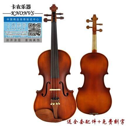 4/4 3/41/21/41/8初学者用吊年轮木茎整板儿童成人手工小提琴包邮