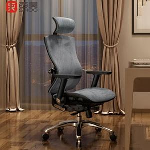 西昊人体工学椅电脑椅家用工程学办公椅舒适久坐可躺老板椅电竞椅