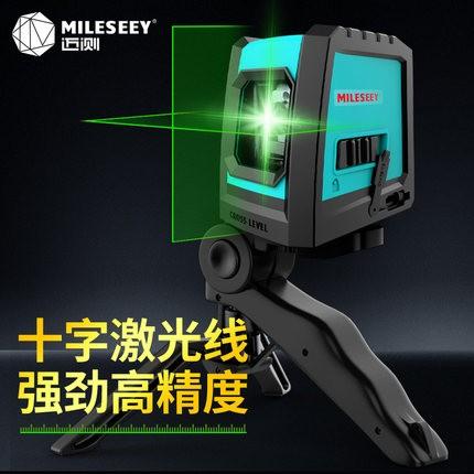 高精度细线迷你两线红外线水平仪绿光小型十字激光标线仪便携式