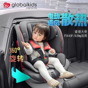 环球娃娃查理大帝0-4-7岁婴儿宝宝汽车用儿童安全座椅车载isofix