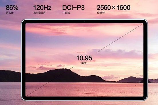 华为MatePad 11平板电脑搭载HarmonyOS 2 ,售价2499起-1