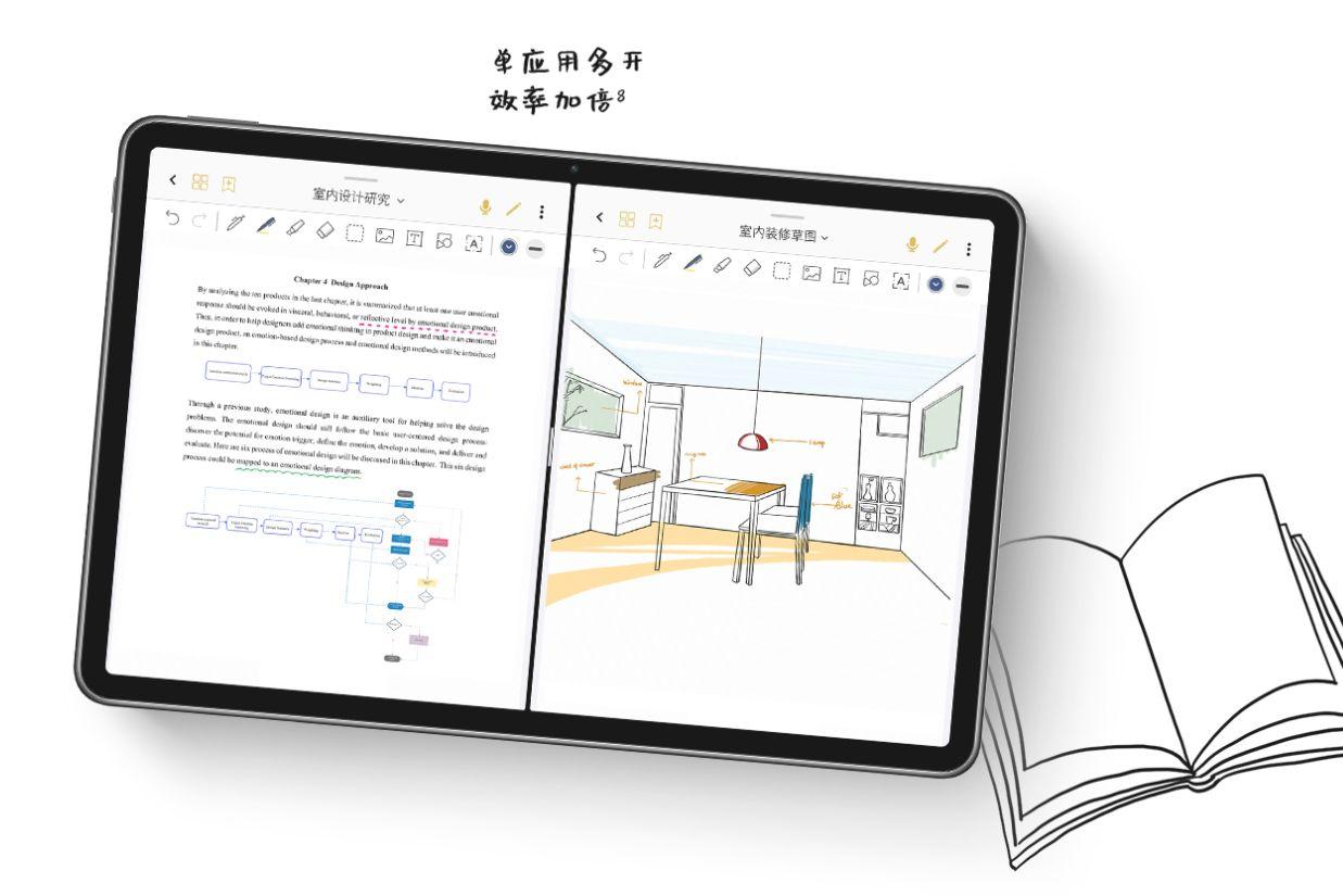 华为MatePad 11正式开售,起售价为2499元-3