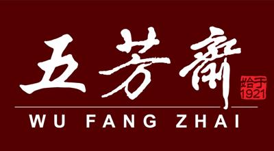 五芳斋logo