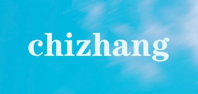 chizhang防毒面具