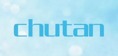 chutan是什么牌子_chutan品牌怎么样?