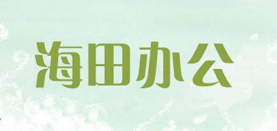 海田办公投影仪灯