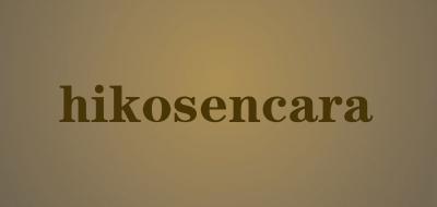 hikosencara是什么牌子_hikosencara品牌怎么样?